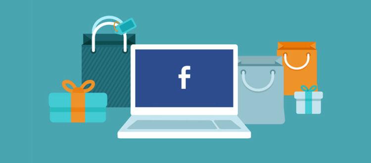 loja virtual no facebook - f-commerce